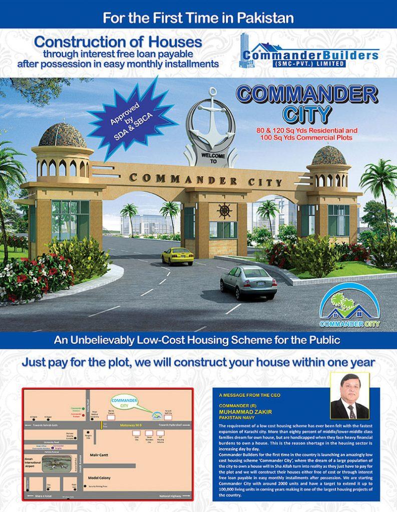 Commander City - Commander Builders