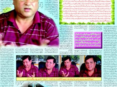 Newspaper interview 1