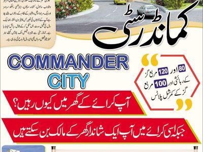COMMANDER CITY