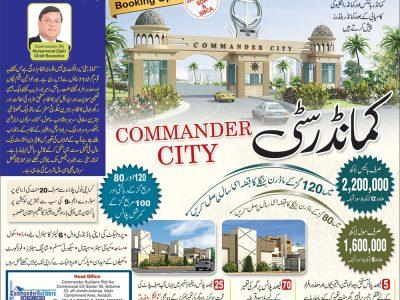 COMMANDER CITY BOOKING OPEN
